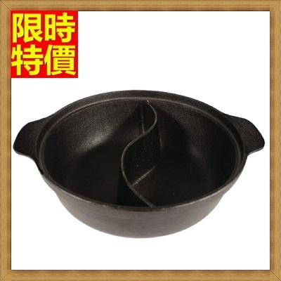 鑄鐵鍋 鴛鴦鍋具-日本南部鐵器受熱均勻健康養身雙味火鍋68aa21【獨家進口】【米蘭精品】