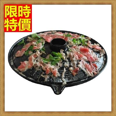 鑄鐵鍋 鐵板燒烤鍋具-日本南部鐵器受熱均勻家庭聚餐健康韓國烤肉盤4款68aa30【獨家進口】【米蘭精品】