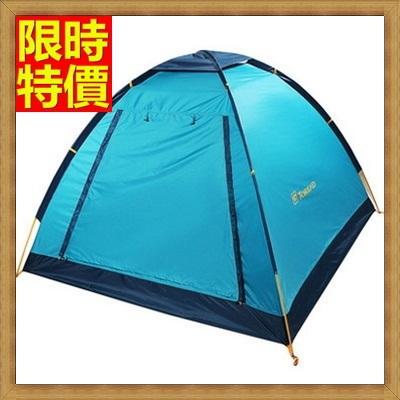 帳篷 登山露營用品快速帳篷 -戶外3-4人通風透氣帳篷 5色68u10【獨家進口】【米蘭精品】