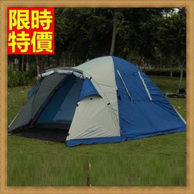 帳篷 登山露營用品快速帳篷 -戶外3-4人郊遊休閒帳篷 2色68u32【獨家進口】【米蘭精品】
