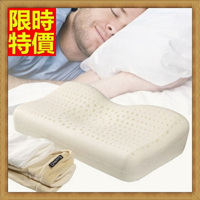 乳膠枕 寢具-護頸防落枕舒眠釋壓天然乳膠枕頭68y33【獨家進口】【米蘭精品】