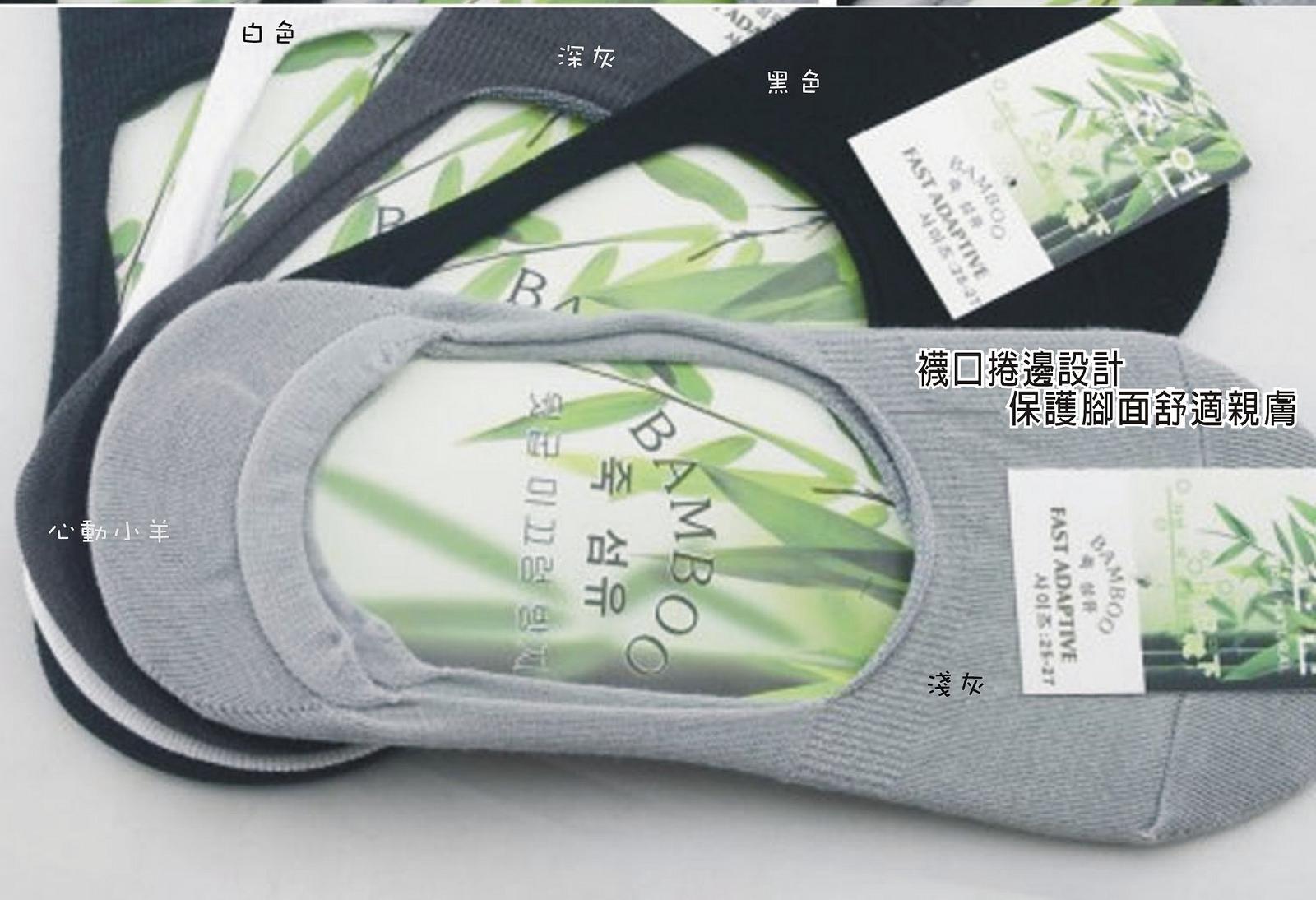心動小羊^^豆豆鞋竹纖維男襪、隱形襪淺口襪、船襪、運動襪-超低-黑灰白任選