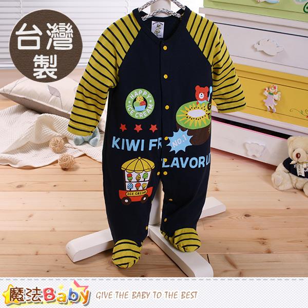 包屁衣 台灣製薄長袖包腳連身衣 魔法Baby~k60208
