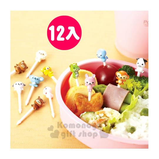 〔小禮堂〕十二生肖動物 食物裝飾叉《12枝入》可重複使用