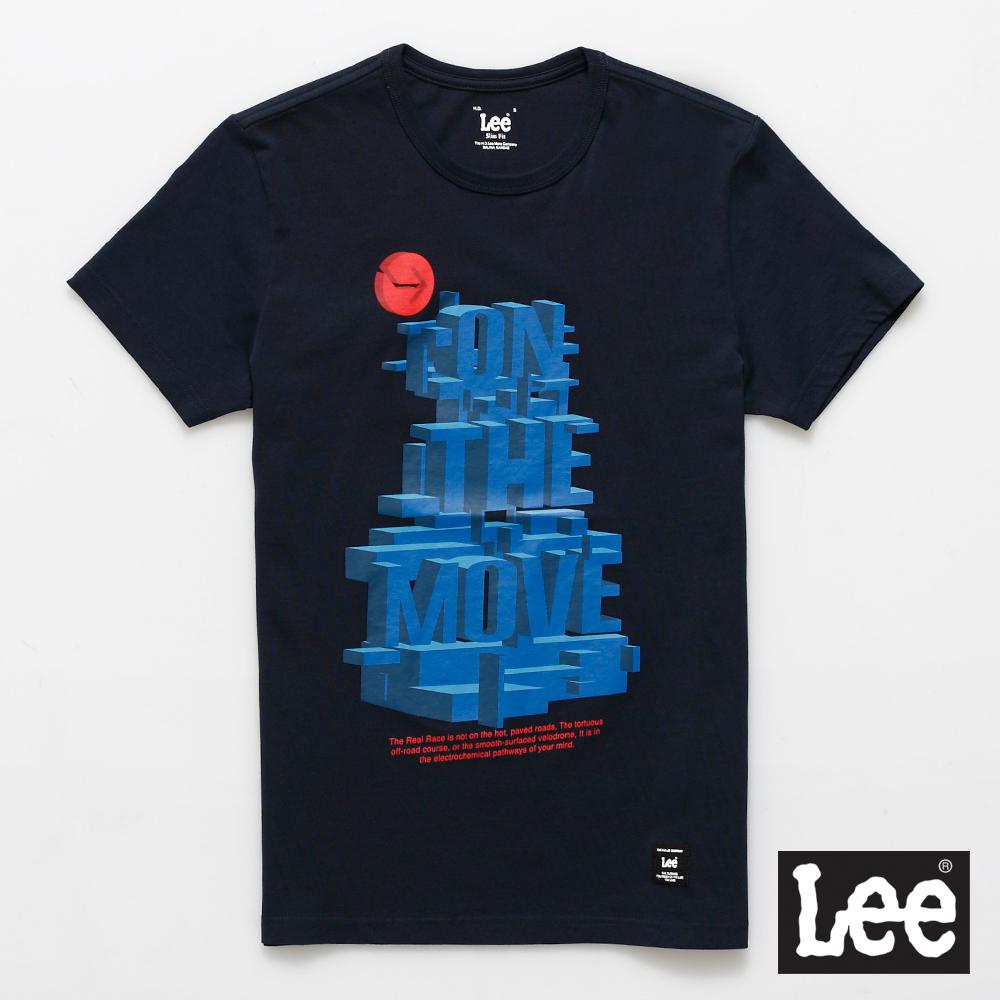 【秋冬商品 TOP ↘5折】Lee 短袖T恤 藍色3D立體文字印刷 -男款(深藍色)