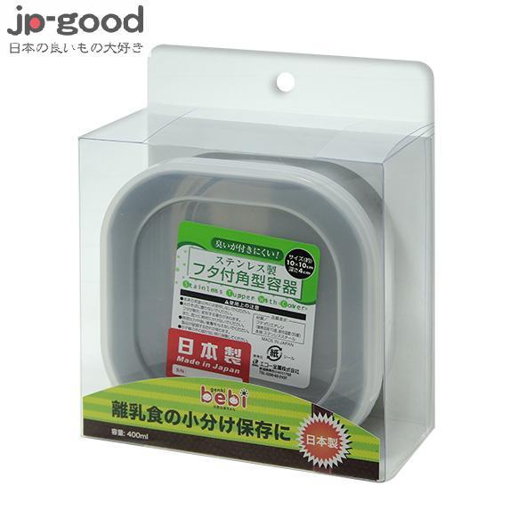 genki bebi 元氣寶寶 不鏽鋼食品保鮮盒-400ml