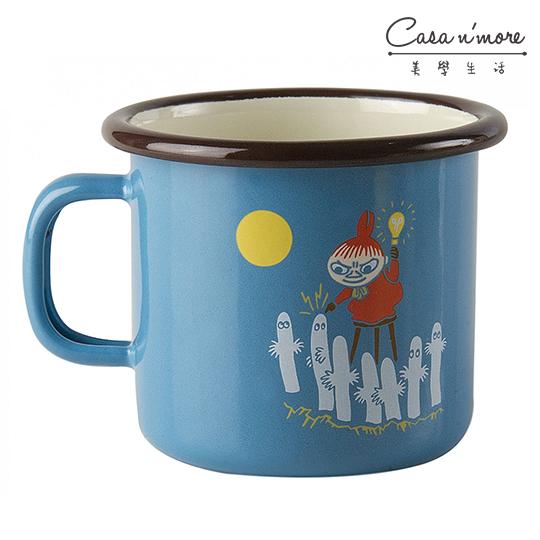 Muurla  嚕嚕米 復古小不點 琺瑯杯 馬克杯 咖啡杯 250ml 藍色