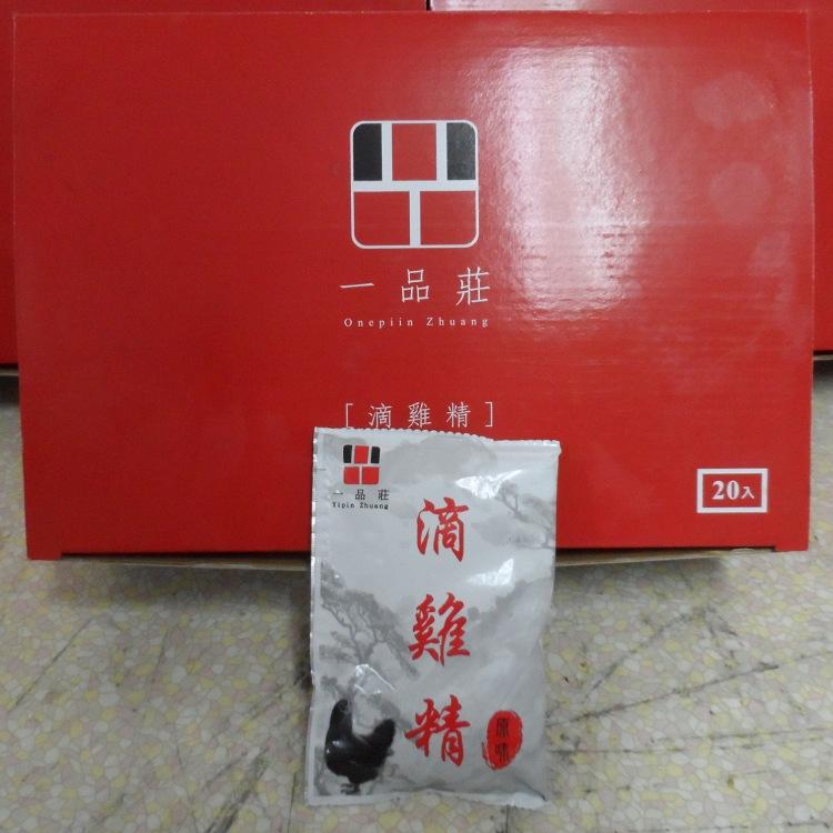 一品莊滴雞精(原味) 一盒 /  20包/ 80ml