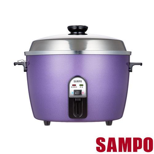 聲寶SAMPO   KH-QG11A   11人份不鏽鋼電鍋