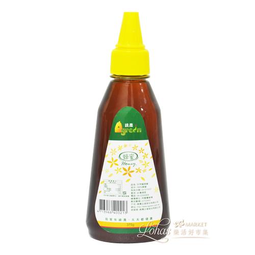 【綠農】100%純蜂蜜-台灣埔里龍眼蜜 (375g/瓶)