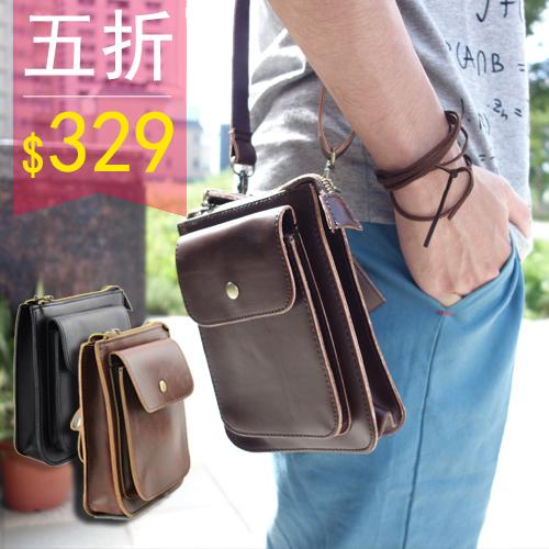 PocoPlus 迷你小包 相機包  斜背單肩包 零錢包 外出小包 逛街包 男女款 B053
