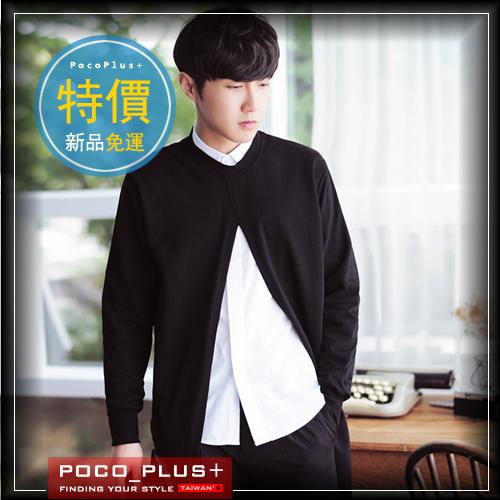 PocoPlus 原創設計 韓版修身中長款風衣 休閒潮流風衣 時尚有型【C285】