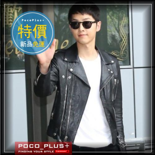 PocoPlus 韓版新款 太陽的後裔 宋仲基同款男修身外套 時尚皮格外套 潮流時尚【C286】