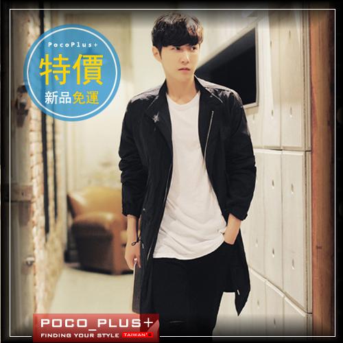 PocoPlus 韓版修身防風外套 中長款大衣 寬鬆型男外套 街頭潮流  C312