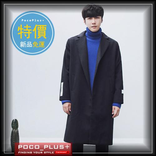 PocoPlus 新款秋冬季毛呢外套男英倫大衣男風衣韓版寬鬆中長款大衣   C324