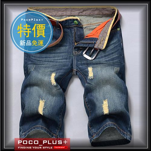 PocoPlus 夏季新品 潮男牛仔短褲 韓版街頭復古牛仔 五分褲  M111