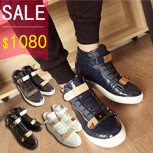 PocoPlus 漆皮中高筒靴 英倫雅痞風格 拉鍊高筒靴  佛羅多最愛 增高鞋 鱷魚皮壓紋 S102
