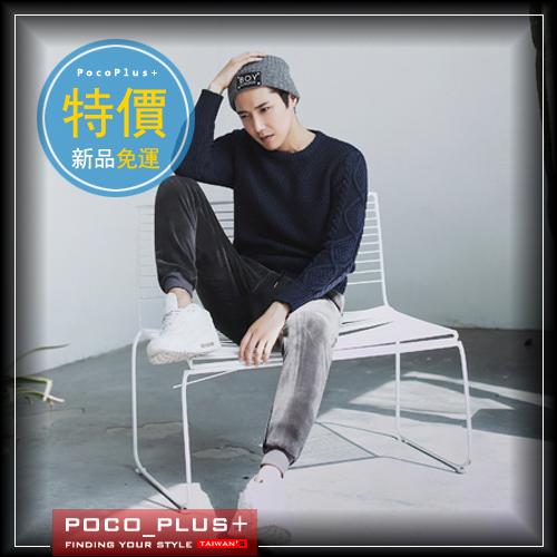 PocoPlus 韓版新款 時尚男士圓領衫針織毛衣 潮流學生毛衣 男款必備  T610