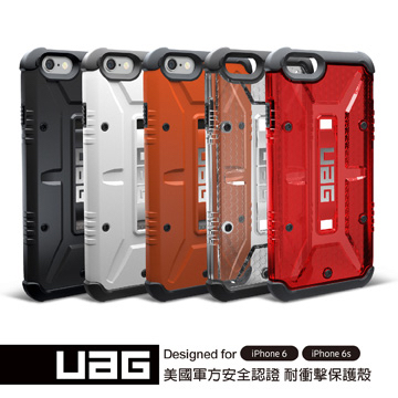 地表最強手機殼 UAG iPhone 6/6S 4.7 超防摔 抗衝擊 手機保護殼