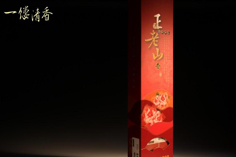 一縷清香 [BT04高級檀香] 台灣香 沉香 檀香 富山 如意  印尼 越南 紅土 奇楠 大樹茶