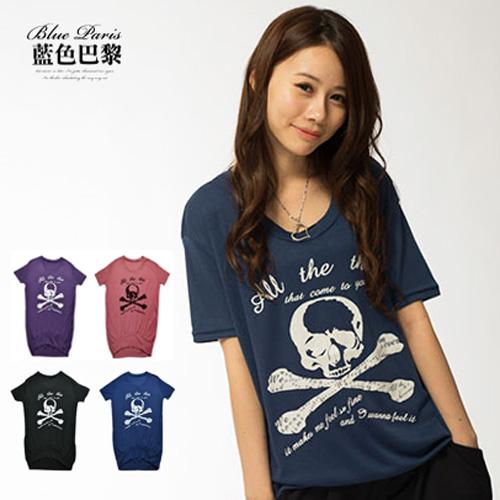 上 - 短袖骷髏圖騰前短後長T恤【11172 】現貨《4色 》藍色巴黎