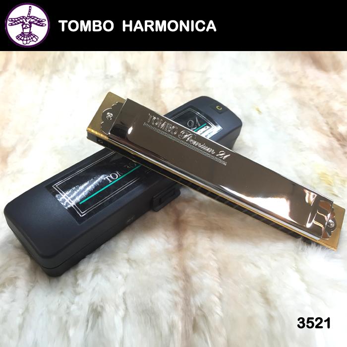 【非凡樂器】『TOMBO』蜻蜓牌專業級Premium21孔複音口琴NO.3521/進階者的標準配備
