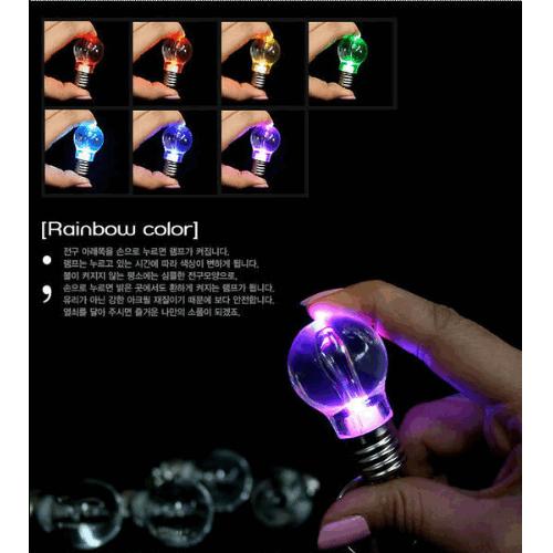 【I13062105】摔不爛的LED燈泡鑰匙圈 會發光的鑰匙圈 炫彩創意禮品 七彩變色