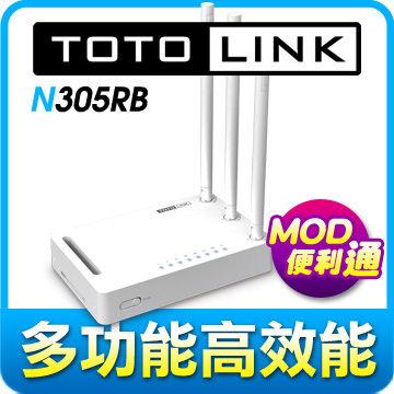 TOTOLINK N305RB 進階極速無線寬頻路由器 [天天3C]