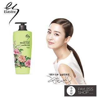 【小資屋】韓國Elastine 綠野迷情香水洗髮精600ml