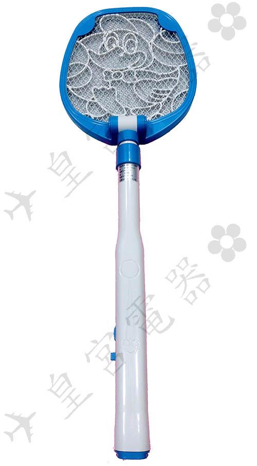 免運 ✈皇宮電器✿ 勳風 三層伸縮高手蚊拍王HF-D869A(使用3號電池*2) 拍網可完全貼壁 蚊拍頭可完全折疊