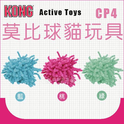 +貓狗樂園+ KONG【Active Toys。莫比球貓玩具。CP4】110元