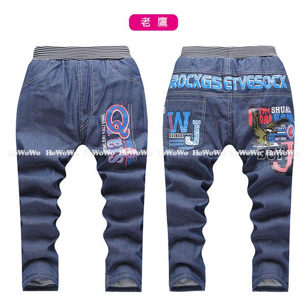 中小童厚款長褲 兒童鋪棉雙層保暖長褲 牛仔褲 AIY2027