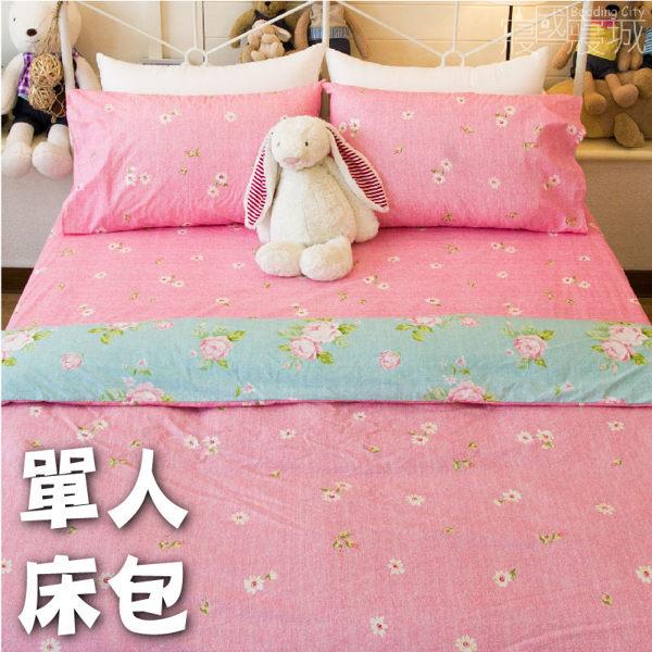 100%精梳棉-單人床包兩件組 春天的氣息#粉色小花【大鐘印染、台灣製造】#精梳純綿