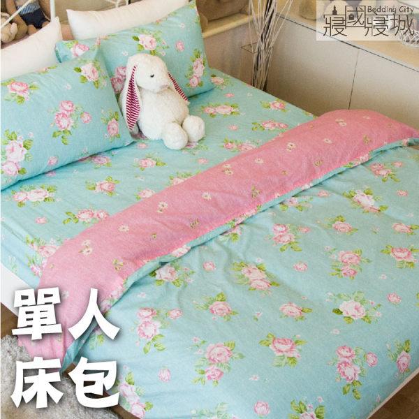 精梳棉-春天的氣息單人床包組#綠色玫瑰花【大鐘印染、台灣製造】#精梳純綿