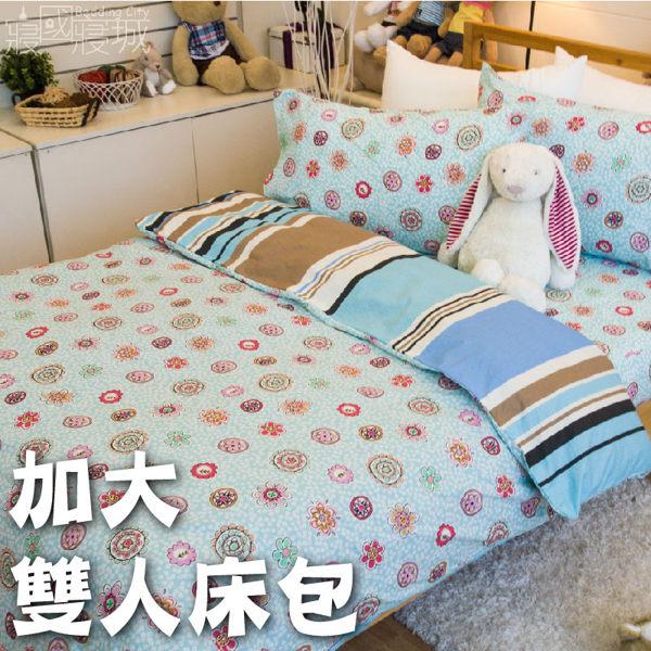 100%精梳棉-加大雙人床包組兩件組 花樣朵朵【大鐘印染、台灣製造】#精梳純綿
