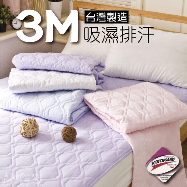 保潔墊雙人加大平鋪式 3M吸濕排汗6x6.2 可機洗、細緻棉柔 SGS認證 #寢國寢城