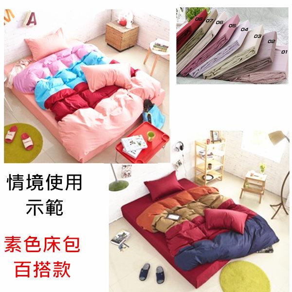 雙人床包組【100%天然棉、40支精梳純棉、吸濕排汗、台灣製】*售完不補!# 寢國寢城