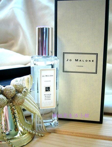 *Realhome*英國夢幻香水名牌 Jo Malone 香水 杏桃花與蜂蜜 30ml 預購9/20