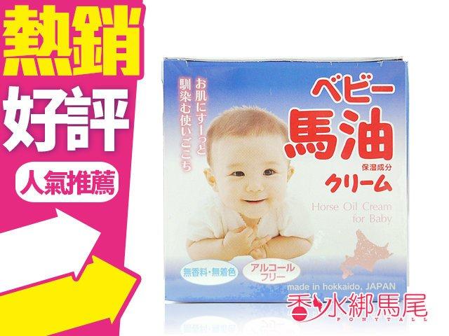 日本北海道 日高 labo 嬰兒用 純天然馬油 面霜/護臀膏 100g◐香水綁馬尾◐