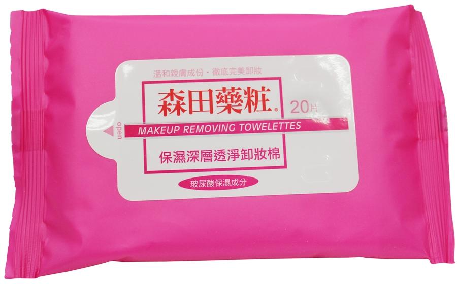 森田藥粧保濕深層透淨卸妝棉20片