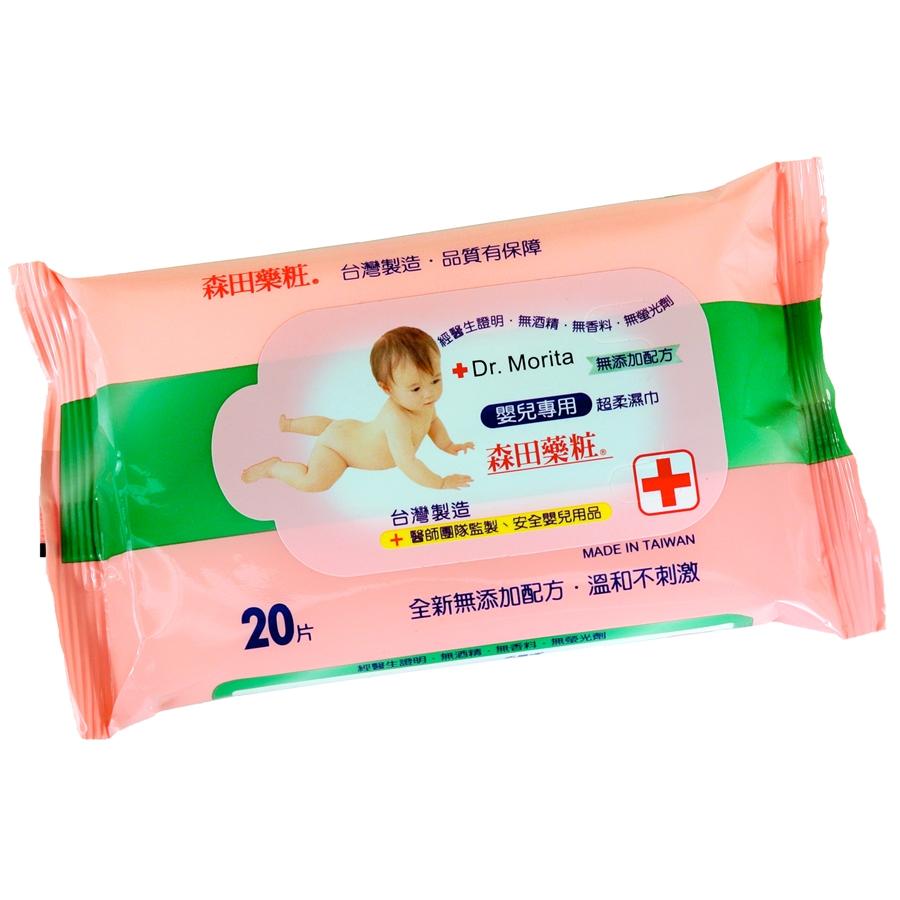 森田藥粧巧媽咪嬰兒柔濕巾 20片