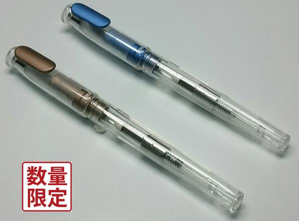 SKB (RS-501)NOTI淘氣玩色鋼筆 絕代雙驕限定款