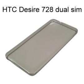 超薄透明軟殼 [透灰] HTC Desire 728 dual sim
