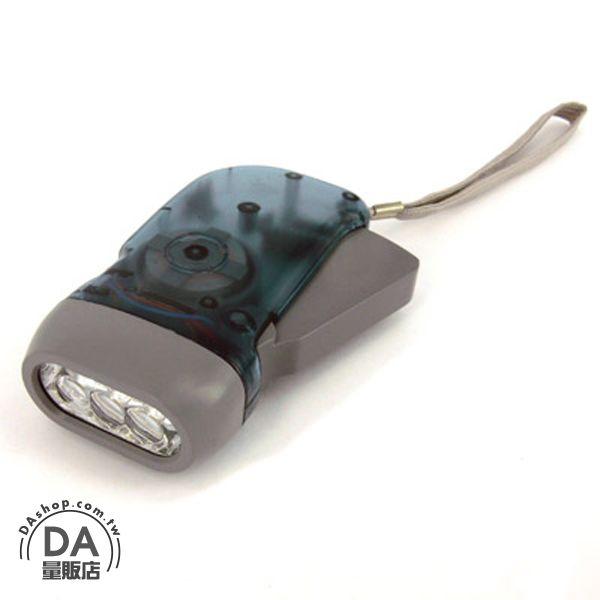 《DA量販店》顏色隨機 露營 免電池 手壓式發電 3LED 手電筒 家庭必備 野外/停電/防颱 (17-158)