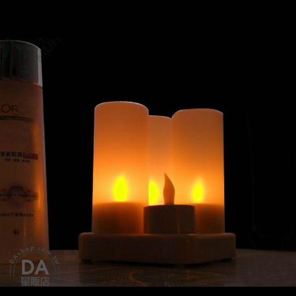 《DA量販店》黃色 LED 電子 充電 蠟燭 燈罩 造型燈 裝飾 一套4座(V50-1363)