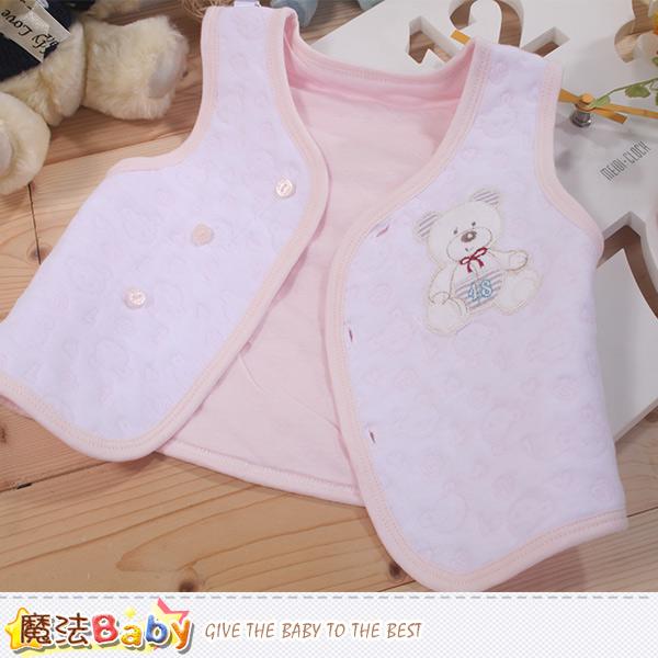 嬰兒背心外套 專櫃款正品鋪棉薄款 魔法Baby~k44157
