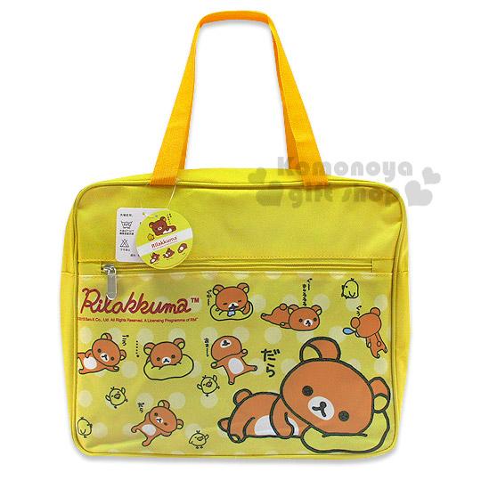 〔小禮堂〕懶懶熊 布質手提袋《黃.多動作滿版.小雞.點點》也可當補習袋