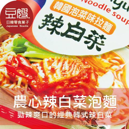 【豆嫂】韓國泡麵 農心 辣白菜拉麵