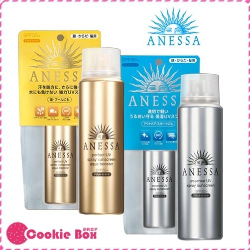 日本 資生堂 ANESSA 安耐曬 金鑽 銀鑽 保濕 防曬 噴霧 60g 臉 頭髮 身體 戶外 運動 海邊 *餅乾盒子*
