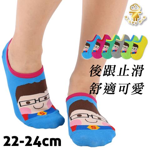 【esoxshop】買一送一 韓版後跟止滑船襪 男超人款 台灣製 金滿意